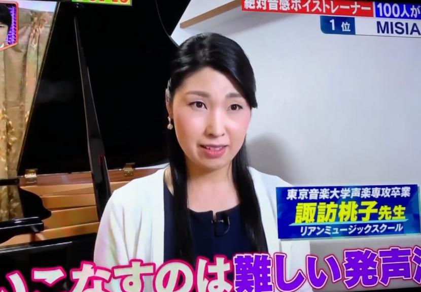 TV_appear_3_INFORMATION_諏訪桃子オフィシャルサイト